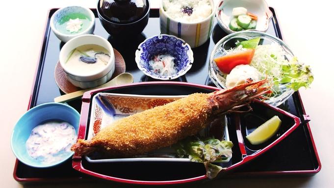 ◆夕食はジャンボ海老かつ御膳♪&朝食バイキング付き宿泊プラン(夕・朝食付き)