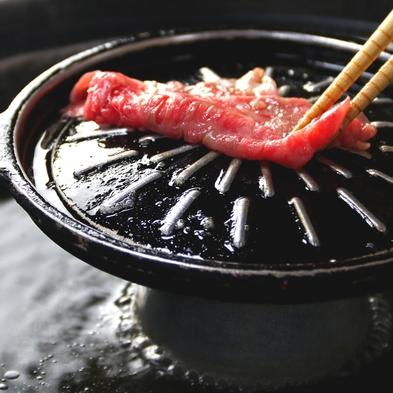 一度で二度美味しい!お好みの味わいを・・・厳選★和牛焼きしゃぶプラン