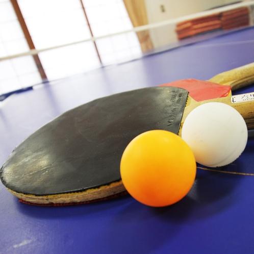 卓球のご利用も可能です。