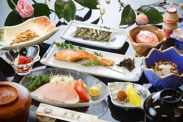 【平日限定】★1泊2食付★湯けむりプラン