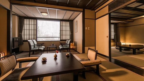 【竜胆〜りんどう〜】特別室(12.5+8畳)70平米<禁煙>