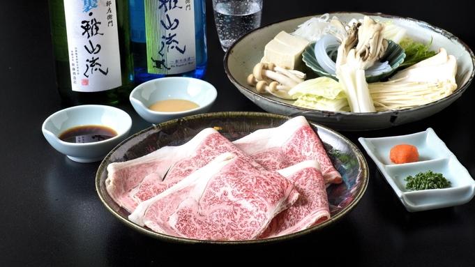 【和のオーベルジュ×極上の吟味】〜米沢牛の純米大吟醸すきやきorしゃぶしゃぶ〜夏の美食美酒を堪能