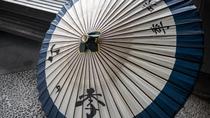 【別邸 山の季】玄関には山の季デザインの番傘を飾っております