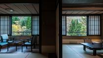 【限定1室・特別室「竜胆(りんどう)」】二間の広々とした空間。白布の自然に包まれる滞在。