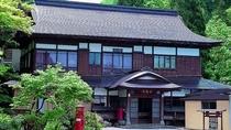 【秘湯めぐり・中屋不動閣】開湯700余年の白布温泉を見守る老舗旅館。(徒歩3分・湯めぐり有料)