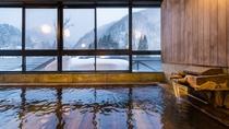 【展望大浴場-山の木-】東北の原風景を感じる冬の眺めは格別