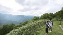 【送迎5分・天元台ロープウェイ】標高1000m以上の別世界へ。山岳トレッキングも(有料)