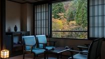 【一番人気の客室タイプ「雪月花(せつげつか)」】秋は錦に染まる山々の紅葉を眺めてご滞在。