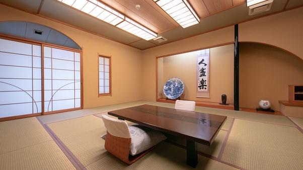 新館:【松-matsu-】和室15畳【禁煙】