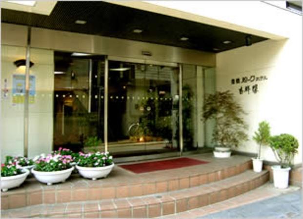 豊橋パークホテル
