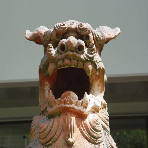 沖縄の守り神 シーサー