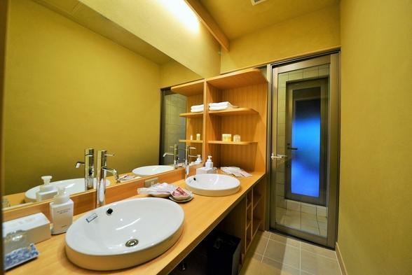 広々、ゆったりとお寛ぎいただける、露天風呂付特別室「桜の間」宿泊プラン!