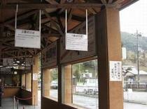【周辺】大原バス停。地下鉄国際会館駅からは約30分