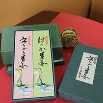 *【遠軽銘菓/一例】ガトー・ロバ(洋菓子店)さんのお土産『Cセット』の一例です。