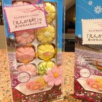 *【遠軽銘菓/一例】happiness和泉さんのお土産『コスモスケーキ』の一例です