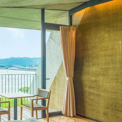【2020日本の宿TOP47アワード受賞記念】【オーベルジュ旅】「ほんもの」を食す/ドリンクフリー