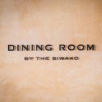 レストラン/DINING ROOM BY THE BIWAKO