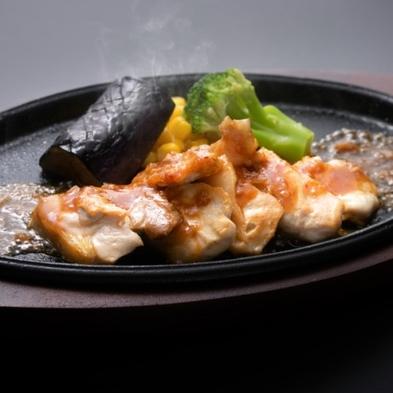 【楽天トラベルセール】【 旅館部 】秋田を満喫!『比内地鶏の特製味噌だれ鉄板焼き』付プラン♪