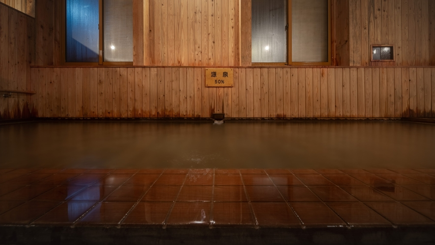 【大浴場】源泉50% 初めての方はここからお試しください。