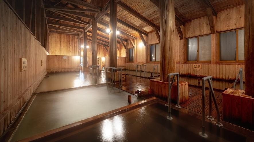 【大浴場】気泡湯・ぬる湯