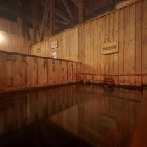 【大浴場】弱酸性の湯