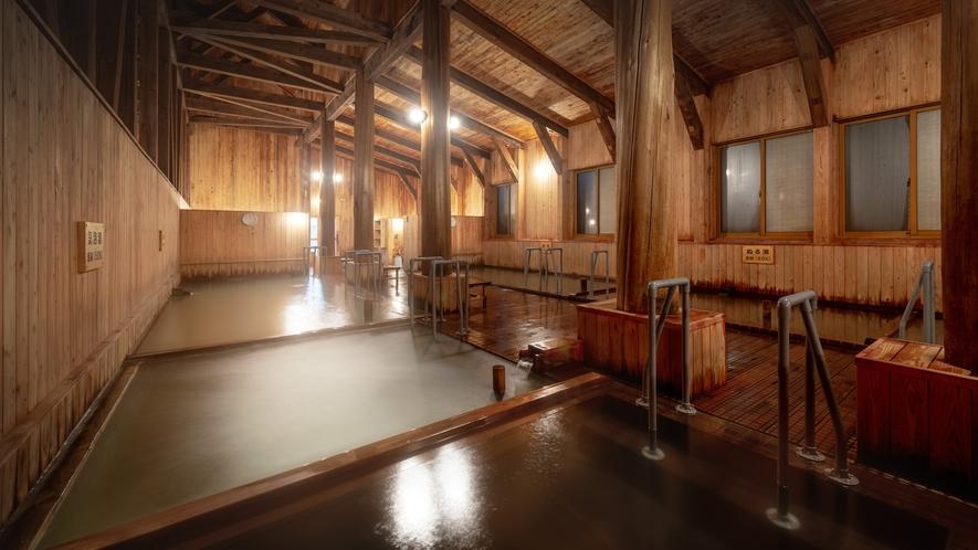 【大浴場】11種類の浴槽を楽しむことができます。