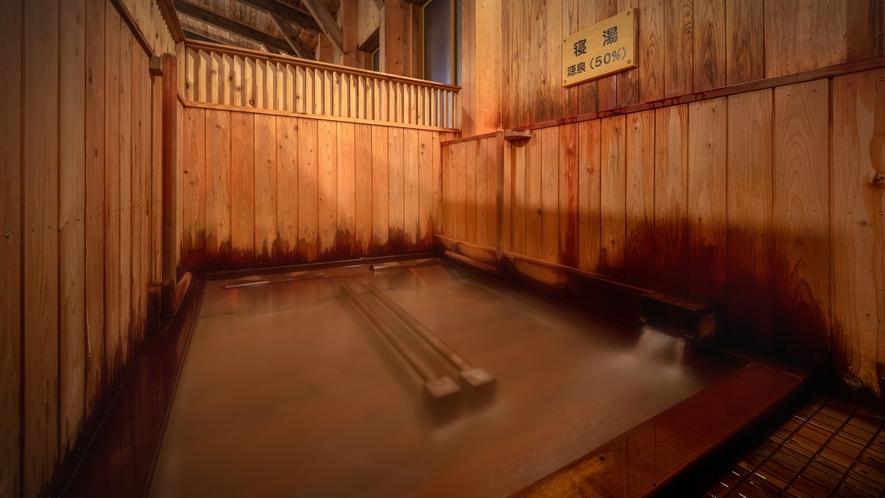 【大浴場】寝湯(源泉50%)