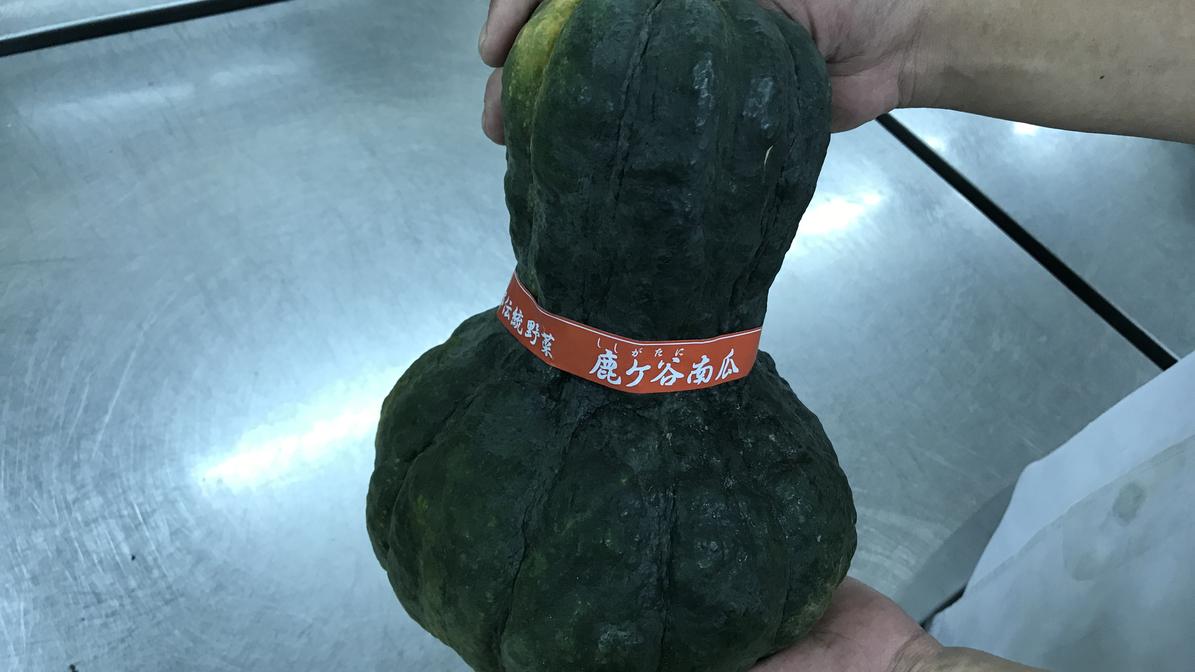 京の伝統野菜、鹿ヶ谷南京
