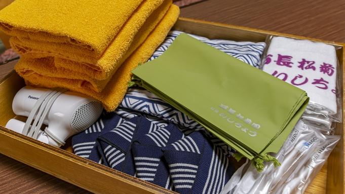 【夏季限定】夏の京の思い出に、一日乗車券付き月替わり京会席かも川プラン