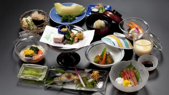 ◇京会席「かも川」を味わう◇1泊2食付きプラン