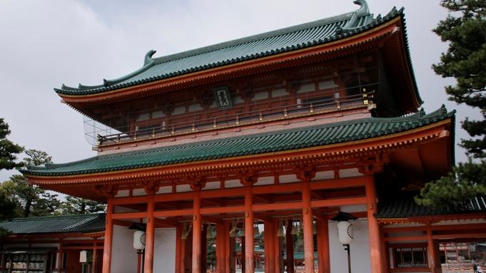 秋限定【地下鉄・バス 1日乗車券付】<食事なし素泊りプラン>お得な乗車券で、美しい秋の京都をめぐる旅