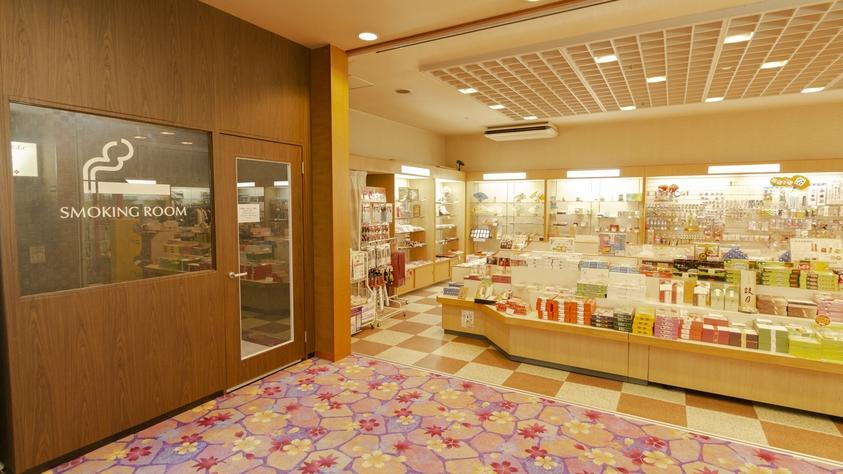 *【ロビー・喫煙室・売店】京のお土産処