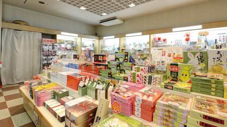 *【館内の売店】京都みやげを各種取り揃えております