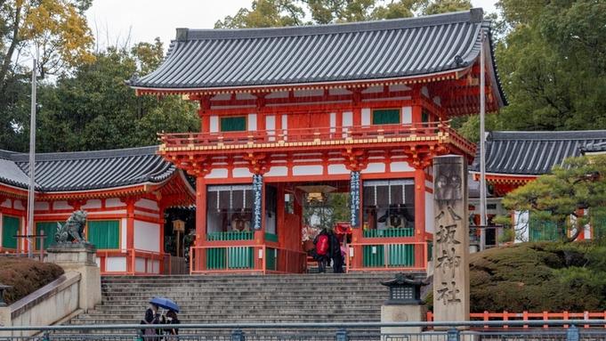 【12/31〜1/1●年末年始限定】アクセス抜群の京都中心部に泊まって初詣!お正月は旅館で朝食を♪