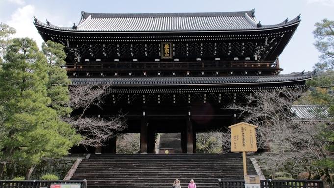 【12〜3月×女性限定】旅館で味わう創作和洋フレンチ&素敵な特典付◆冬の京都を楽しむ大人の女子旅♪
