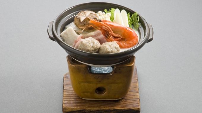 【いしちょう名物】当館オリジナル「東寺鍋」付京会席!京都の精進鍋をアレンジ♪