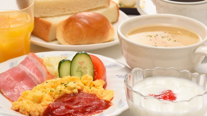 おいしいご朝食付きプラン