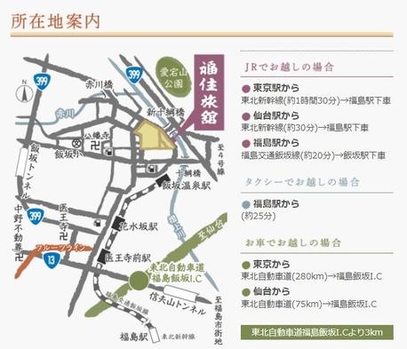 豪華三大食材プラン〜鮑踊り焼&蟹&牛ステーキ〜