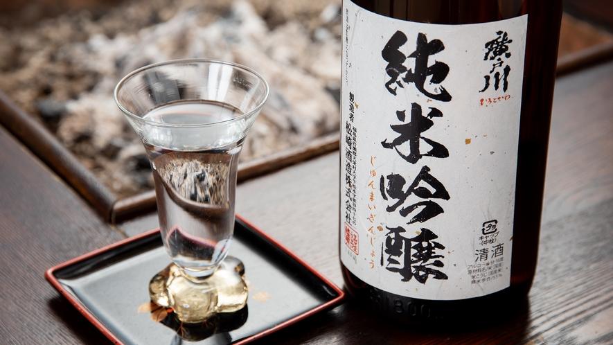 *地酒(廣戸川純米吟醸酒)/新酒鑑評会金賞常連!「廣戸川」の純米吟醸酒