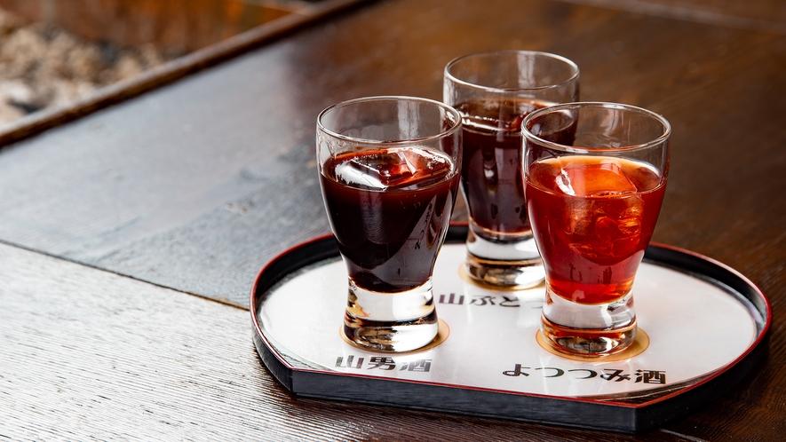 *自家製果実酒飲み比べ/山の果実で作った3種のお酒を飲み比べ