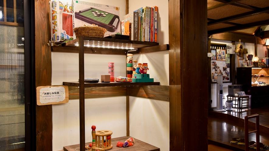 *ロビー(貸出用おもちゃ)/お部屋でわいわい盛り上がれる定番ゲームから懐かしいおもちゃまで