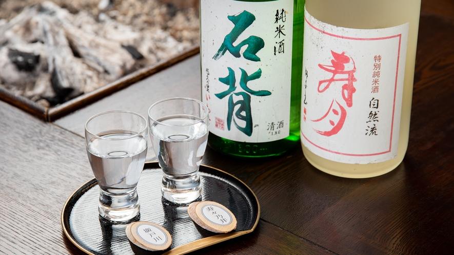 *地酒飲み比べ/天栄村にある2つの酒造(松崎酒造・寿々乃井酒造)の味を楽しめます