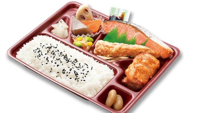 夕食に迷うならコレ!オリジナル幕の内弁当付き♪+無料軽朝食付き♪