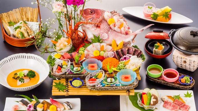 料理長厳選!鯛姿盛り皿鉢料理はいかがですか♪ご当地グルメステイプラン【2食付・日本料理コース】