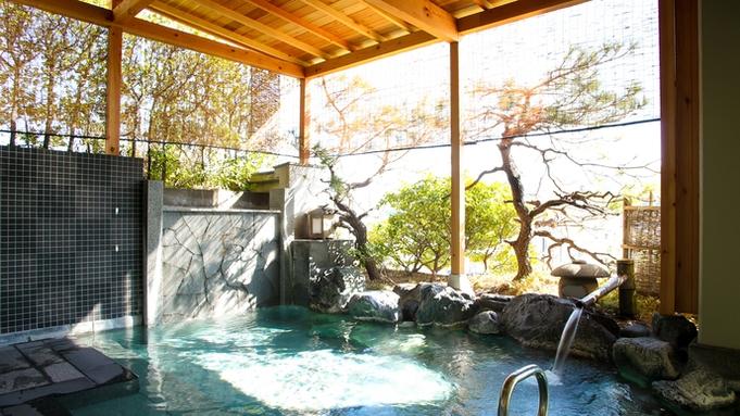 ☆朝食付きプラン〜露天風呂、サウナ、プール&ジャグジーを満喫〜