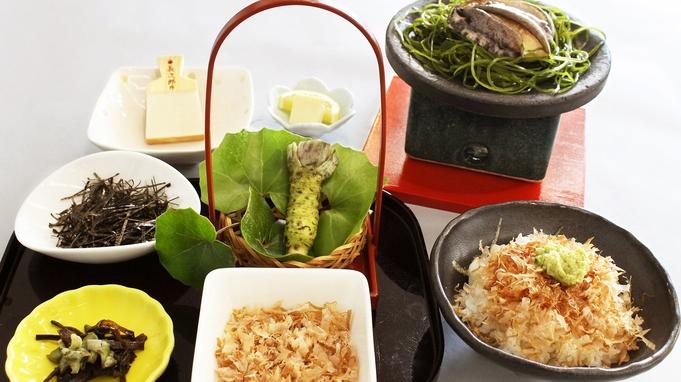 【一人旅歓迎】伊豆の美食旅・活き鮑の踊り焼き、生本山葵をすりおろして山葵丼を体験