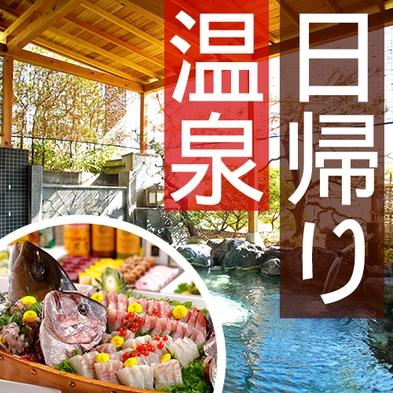 ☆湯量ランキング全国4位の伊東温泉で日帰り温泉を楽しもう!サウナ・温泉プールもありますよ