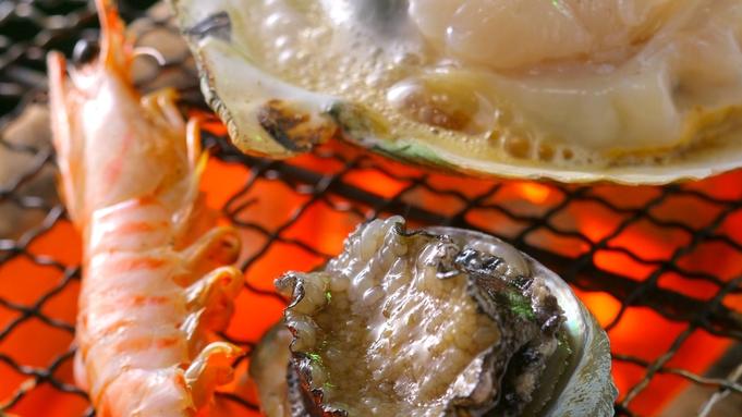 ◆【料理】≪海の幸炭火焼懐石≫活きたままの海の幸をパチパチ・ジュ〜っと炭火焼で