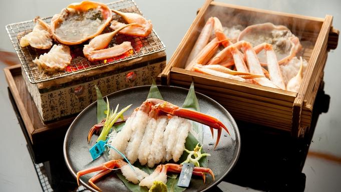 """◆【カニ】≪""""上""""夫婦蟹プラン≫メスの『香箱蟹』一杯+オスのタグ付き『ずわいがに』の極上活蟹懐石◆"""