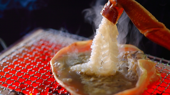 ◆【カニ】≪夫婦蟹プラン≫赤い宝石箱と呼ばれるメスの『香箱蟹』一杯+オスの『ずわいがに』の活蟹懐石◆